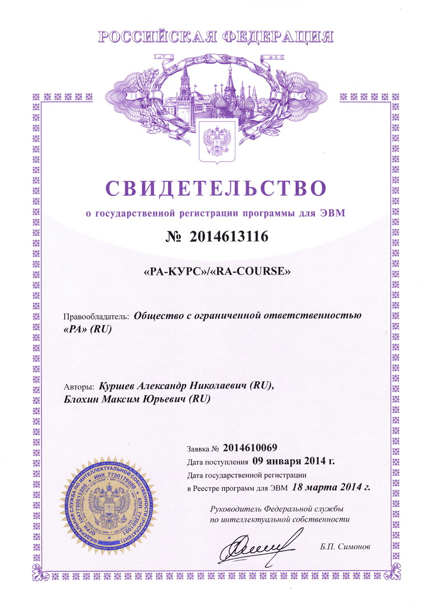 Советская городская больница запись на прием к врачу